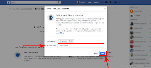 facebook-otp-settings-and-enable-facebook-otp-code-send-your-mobile