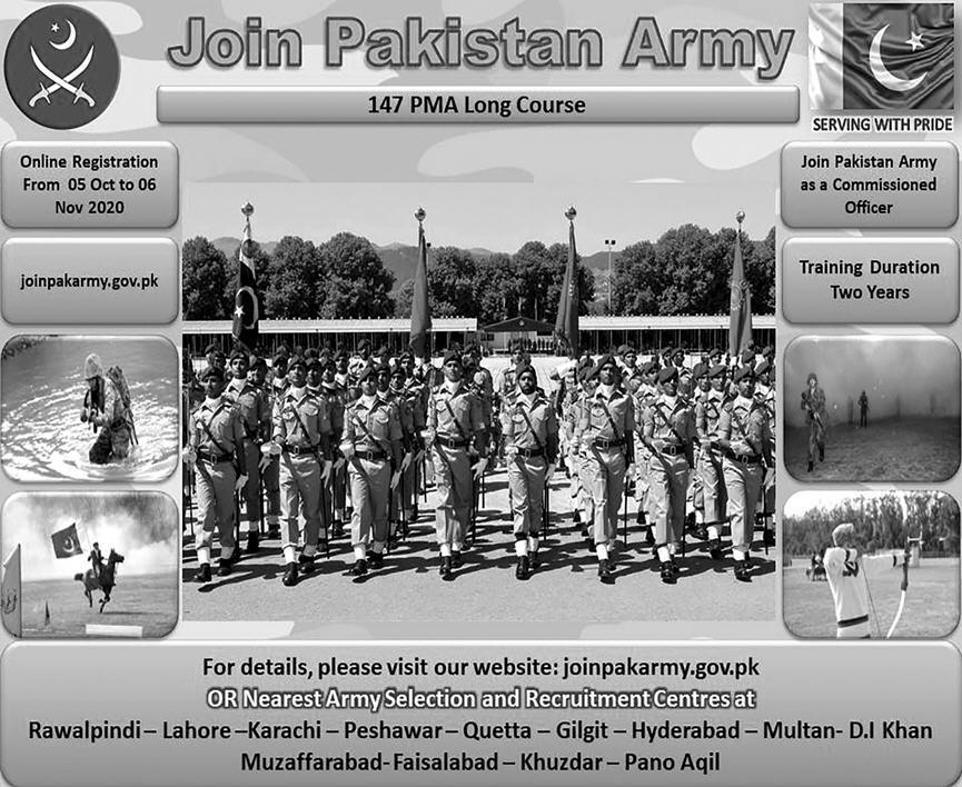 Join Latest Pakistan Army 147 PMA Long Course Oct 2020   Pak Army