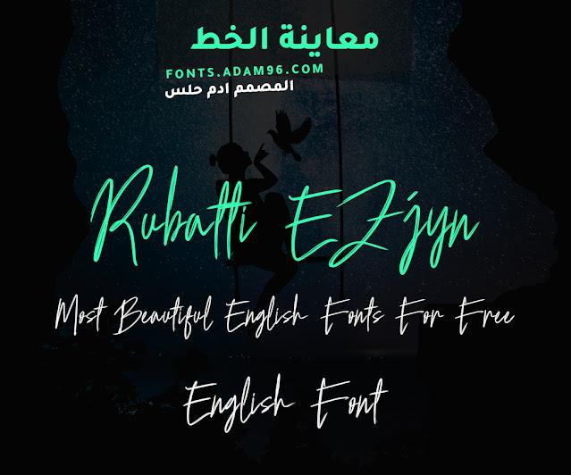 تحميل خط Rubatti EZjyn الانجليزي اجمل الخطوط الانجليزية مجاناً