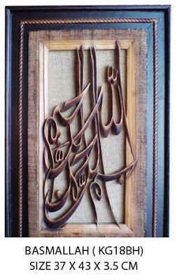 muslim products online