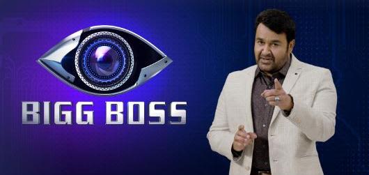 2018 ~ Asianet Big Boss Reality Show