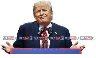 Trump says I don't kid, Donald Trump, America, world news,; Topnews11.com