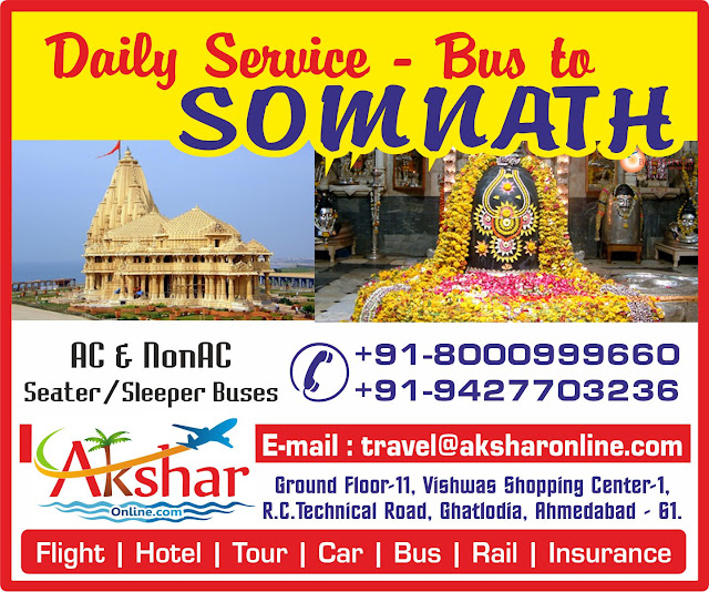 Daily Service Bus to Somnath, Somnath Bus Ticket, Bus Ticket to Somnath, somnath bus services, AC bus to somnath, nonac bus to somnath, akshar travel services, akshar infocom, aksharonline.com, 9427703236, 8000999660, travel@aksharonline.com, somnath bus service, travel agent in ahmedabad, bus ticket to somnath, bus services to somnath , hotel booking in somnath