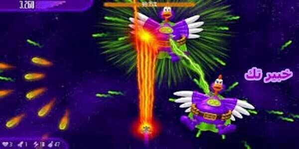 تحميل لعبة الفراخ الجديدة 4 Chicken Invaders للكمبيوتر من ميديا فاير