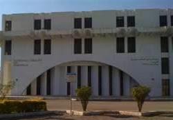 National Buildings of Pakistan
