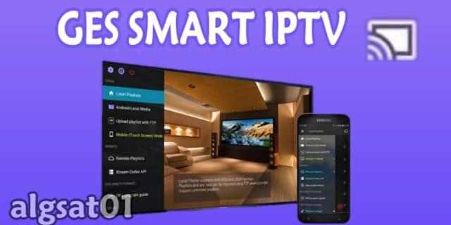 GSE SMART IPTV Apk - GSE SMART IPTV  -gse iptv for windows  smarter iptv download  gse iptv للكمبيوتر  تحميل برنامج set iptv  iptv smarters apk  تحميل iptv smarters pro للتلفزيون  تحميل برنامج apkpure  iptv smarters pro apk  التنقل في الصفحة