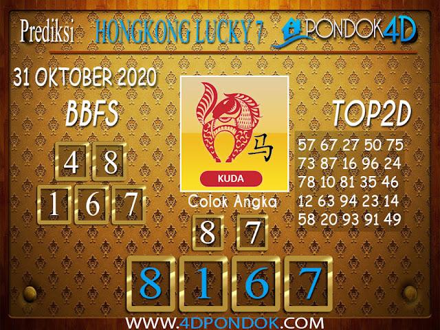 Prediksi Togel HONGKONG LUCKY 7 PONDOK4D 31 OKTOBER 2020