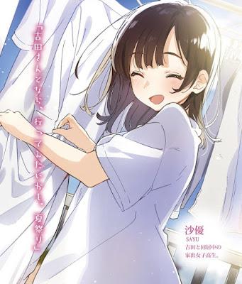 Sayu Ogiwara Wallpaper Anime