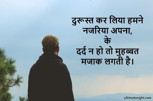 Latest Best Hindi Status of Facebook WhatsApp messages