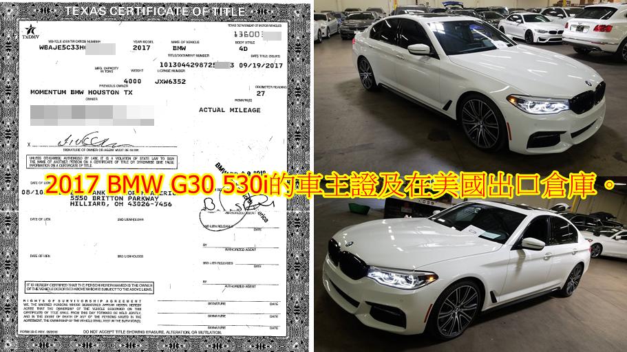 網路行銷知識分享: BMW M6 Convertible配備有那些呢?BMW M6 如何避免買到檸檬車,有事故車,泡水車,調表車呢 ...
