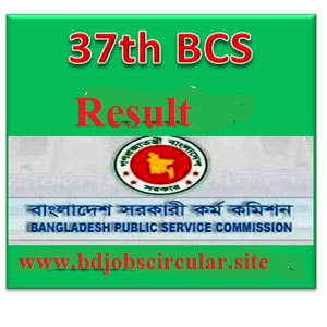 37th BCS Preliminary Exam Result 2016 –www.bpsc.gov.bd