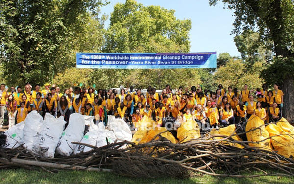 The 1368th Worldwide Environmental Cleanup Campaign, VIC