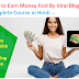 How to Earn Money Fast By Viral Blogging Complete Course in Hindi