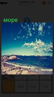 1100 слов под облаками синее море 26 уровень