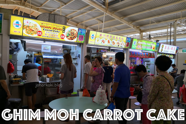 Ghim-Moh-Carrot-Cake-Chai-Tow-Kway-菜头粿