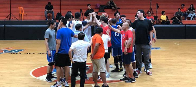 Team Pilipinas' 4th Practice for the Fourth Window of the FIBA World Cup Asian Qualifiers (VIDEO) September 7