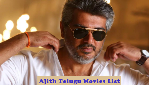 ajith-telugu-movies-list-latest