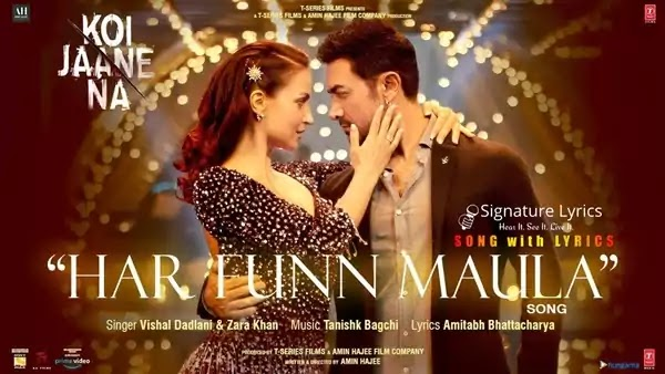 Har Funn Maula Lyrics - Koi Jaane Na