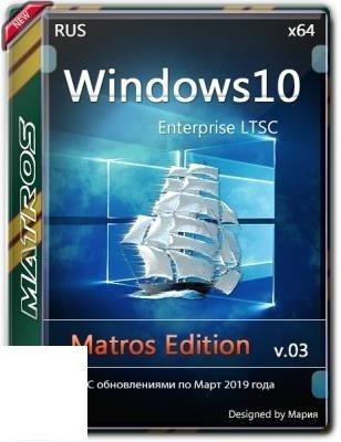 Windows 10 Enterprise LTSC 2019 64-bit Matros Edition 03