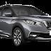 Nissan Kicks entra em promoção: taxa zero e 24 meses para pagar