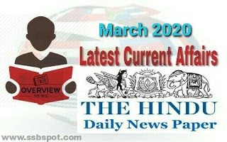 March 2020 Current Affairs for SSB Interview - The Hindu