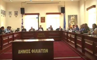 Ομόφωνα όχι στα Ασφαλτικά από το Δήμο Φιλιατών (+ΒΙΝΤΕΟ)