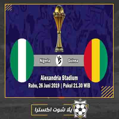 بث مباشر مباراة نيجيريا وغينيا