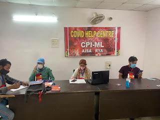 cpi-ml-covid-helpline-center