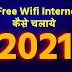 Free Wifi Internet Kaise Chalaye | Free Internet कैसे यूज करे | 2021