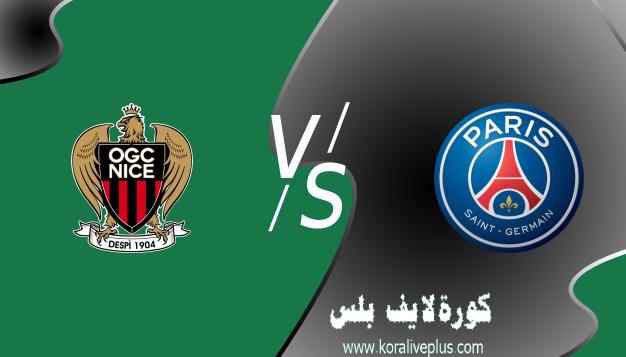 مشاهدة مباراة باريس سان جرمان ونيس اليوم بث مباشر 13-02-2021 الدوري الفرنسي