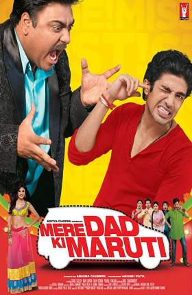 Mere Dad Ki Maruti 2013 Hindi 800MB HDRip 720p