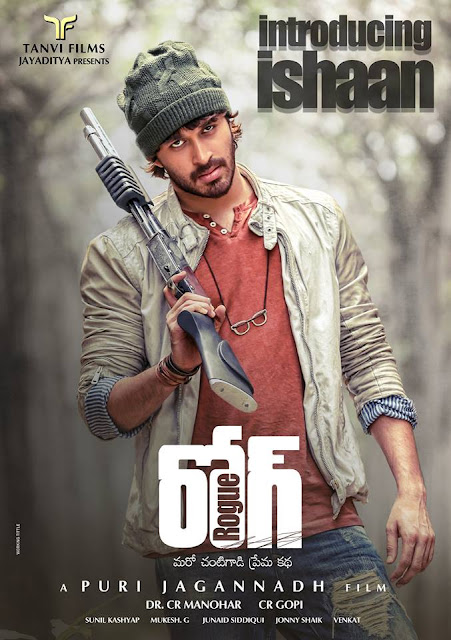 'Rogue' Ishaan First Look Poster