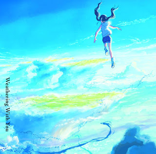 RADWIMPS - Tenki no Ko (天気の子), Weathering with You detail album CD tracklist Anime film Tenki no Ko (天気の子), Weathering with You original soundtrack