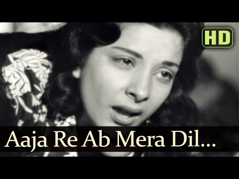आजा रे अब मेरा दिल पुकारा Aaja re ab mera dil pukara lyrics in Hindi Aah Lata Mangeshkar x Mukesh Bollywood Song