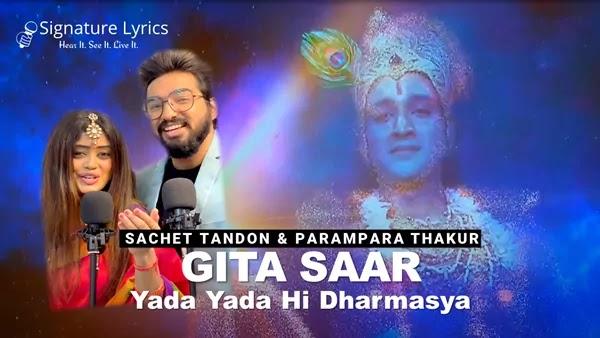 Gita Saar - Sachet & Parampara | Gita Saar X Yada Yada Hi Dharmasya