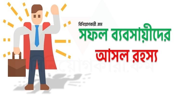 dhaka stock exchange,stock bangladesh,stock,dsebd,stock bangladesh