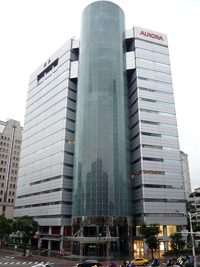 震旦國際大樓(Aurora International building)