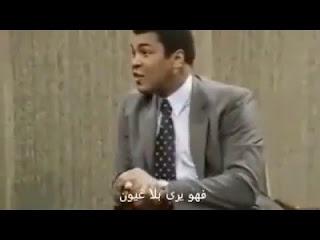 شاهد ماذا قال محمد على كلاى عندما سُئل محمد علي كلاي ؛ هل لديك حارس شخصي ؟