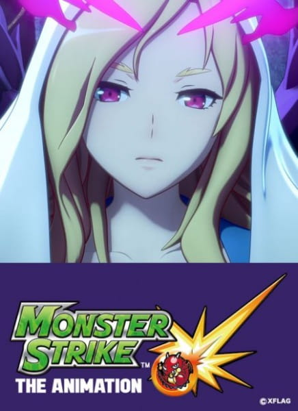 Monster Strike The Animation (2018)