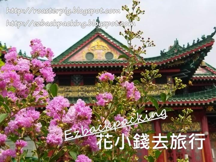 雲泉仙館紫薇花