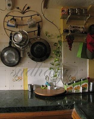 Vidya S Kitchen