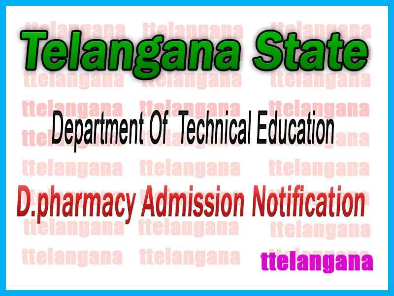 Telangana SBTET D.Pharmacy Admissions Notification