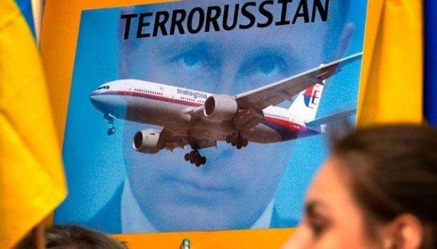 Австралия и Нидерланды официально обвинили Россию в крушении MH17