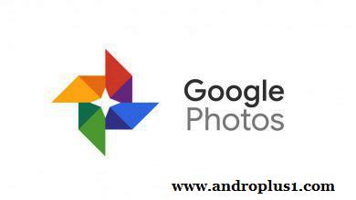 google صور