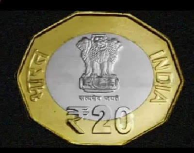 RBI launches new Rs 20 coin, find out what the design will be like