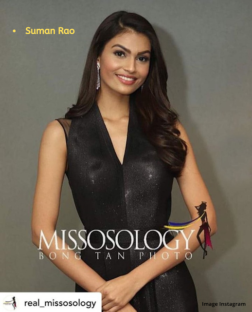 Miss World 2019 ; Tony N Singh Won the title, India's Suman Rao in third place || Marathi news