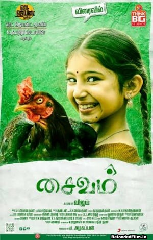 Pakk Pakk Pappaa – Saivam (2014) Full Movie Download in Hindi 1080p 720p 480p