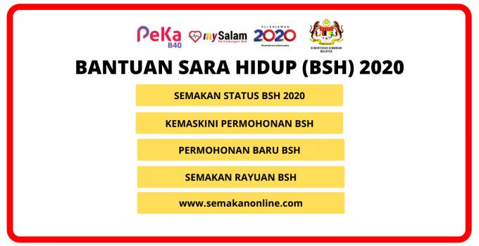 Tarikh Bayaran Bsh Fasa 2 Tambahan Bsh Rm150 Seorang Diumumkan Appjawatan Malaysia