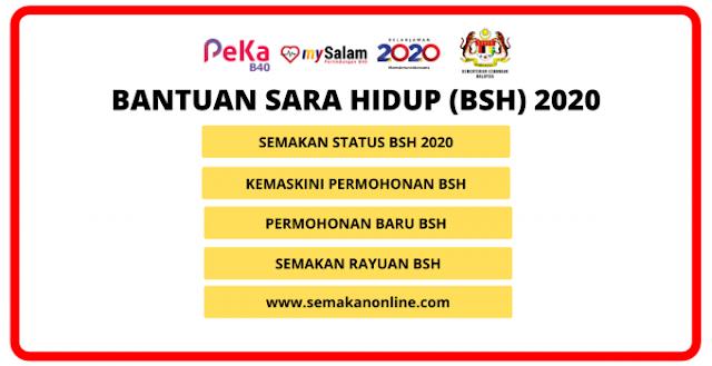 Tarikh Bayaran BSH Fasa 2 & Tambahan BSH RM150 Seorang Diumumkan