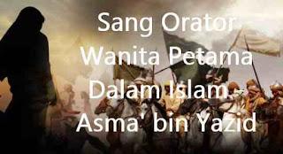 Sang Orator Wanita Petama Dalam Islam - Asma' bin Yazid